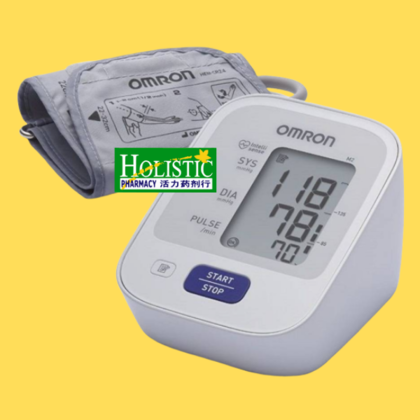 COMBO PROMO Neurobion 60's x 3 + Omron Automatic Blood Pressure Monitor HEM-7120 (From Japan)