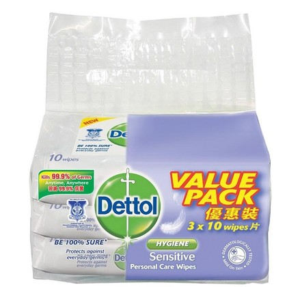 Dettol Hygiene Sensitive Wet Wipes Value Pack 10's x 3