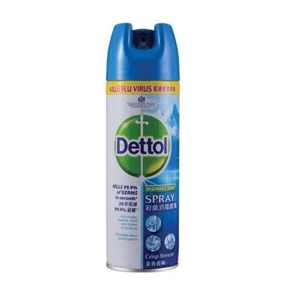 Dettol Disinfectant Surface Spray Crisp Breeze 225ml