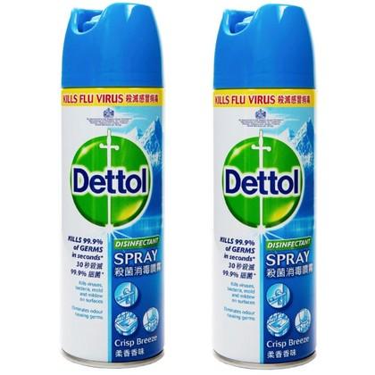 Dettol Disinfectant Spray Crisp Breeze 450ml x 2