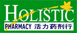 Holistic Pharmacy